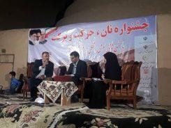دومین جشنواره نان ، برکت و حرکت در رفسنجان برگزار شد / تصاویر
