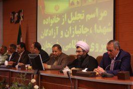 تجلیل از خانواده های شهدای ناجا در رفسنجان / تصاویر