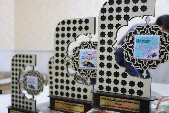 """اختتامیه مسابقه نقاشی """" نقشی از یک حماسه """" در تالار فرهنگیان رفسنجان / تصاویر"""