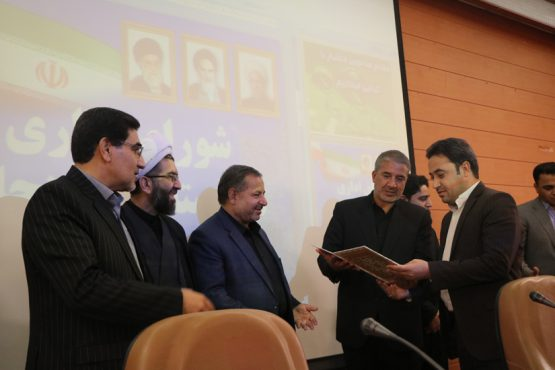رئیس جدید اداره ثبت اسناد و املاک در رفسنجان معرفی شد / عکس