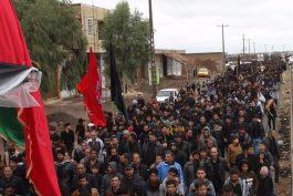مراسم نمادین پیاده روی اربعین در رفسنجان برگزار می شود