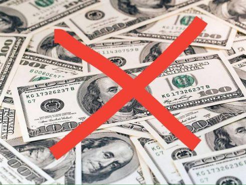 پایه سلطنت «دلار آمریکا» سست شد
