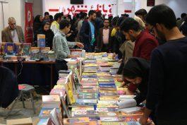 ششمین و آخرین روز از هفدهمین نمایشگاه کتاب و چهارمین نمایشگاه مطبوعات کرمان / عکس