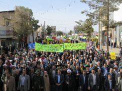 راهپیمایی یوم الله 13 آبان در رفسنجان / تصاویر