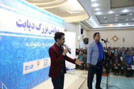برگزاری همایش دیابت و خانواده در رفسنجان / عکس