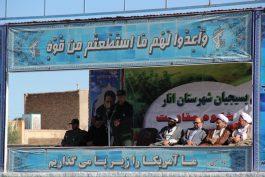 اجتماع بسیجیان شهرستان انار در سالروز تاسیس سازمان بسیج مستضعفین+تصاویر