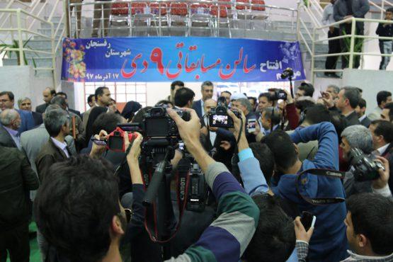 سالن ورزشی ۹ دی رفسنجان با حضور وزیر ورزش و جوانان افتتاح شد / عکس