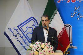 بیانیه بسیج دانشجویی دانشگاه علوم پزشکی رفسنجان در واکنش به استعفای وزیر بهداشت