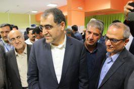 افتتاح 7 طرح بهداشتی، درمانی و آموزشی با حضور وزیر بهداشت در رفسنجان / گزارش تصویری