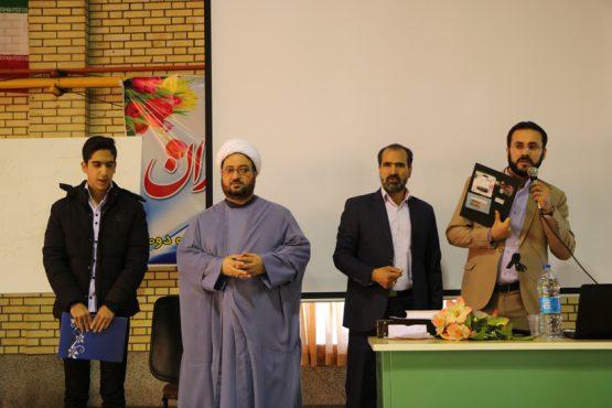 جلسه آموزشی طرح ملی 1452 با حضور نویسنده طرح در رفسنجان برگزار شد / عکس