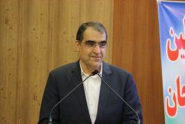 امکانات درمانی در جنوب استان کرمان بسیار اندک است