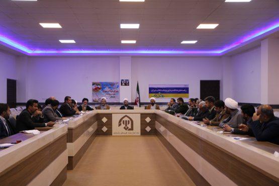 شورای فرهنگ عمومی شهرستان رفسنجان با موضوع حماسه 9دی تشکیل جلسه داد / عکس