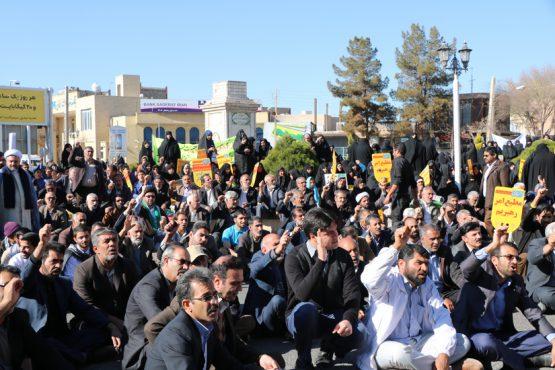 بزرگداشت حماسه تاریخ ساز 9 دی در رفسنجان برگزار شد / گزارش تصویری