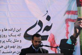 ۹ دی ، مظهر نفوذناپذیری ملت ایران در برابر فتنه آمریکایی بود