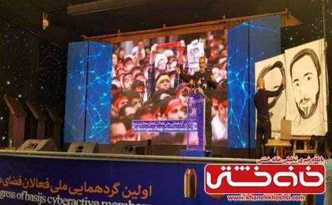 سردار غیب پرور: وظیفه امروز جوانان ورود تهاجمی به عرصه فضای مجازی است/ تجلیل از برگزیدگان بخشهای مختلف تولید محتوا