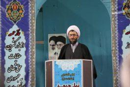 واکنش تند امام جمعه رفسنجان به حوادث اخیر در مس سرچشمه / نفاق در رفسنجان بیداد می کند