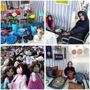نمایشگاه توانمندیهای معلولین در رفسنجان گشایش یافت / عکس