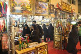 نمایشگاه پاییزه در نوق رفسنجان برپا شد / عکس
