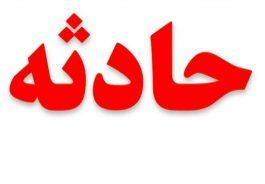 حادثه در منطقه ویژه اقتصادی رفسنجان دو مصدوم برجای گذاشت