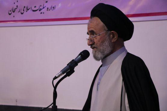 ساماندهی 200 هیات مذهبی در شهرستان رفسنجان