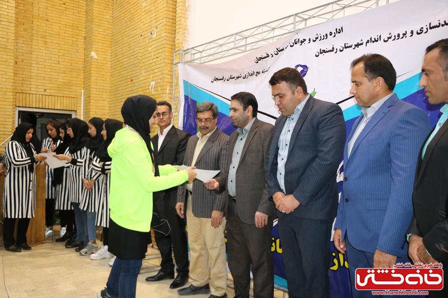 مسابقاتمچ اندازی بانوان شهرستان رفسنجان