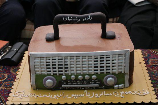 رادیو رفسنجان نوزده ساله شد / تصاویر