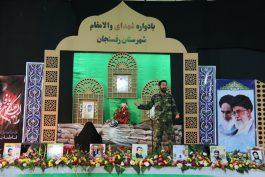 یادواره ۹۴۰ شهید شهرستان رفسنجان برگزار شد / گزارش تصویری