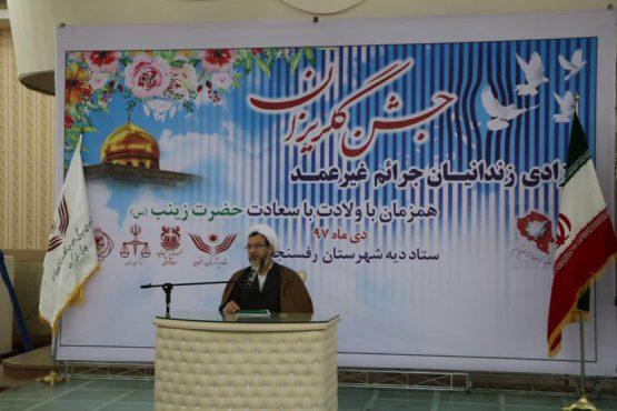 جشن گلریزان 27 زندانی جرائم غیر عمد در رفسنجان برپا شد / تصاویر