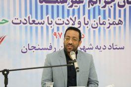 ۸۰۰ میلیون تومان برای آزادی ۲۷ زندانی جرائم غیر عمد در رفسنجان نیاز است