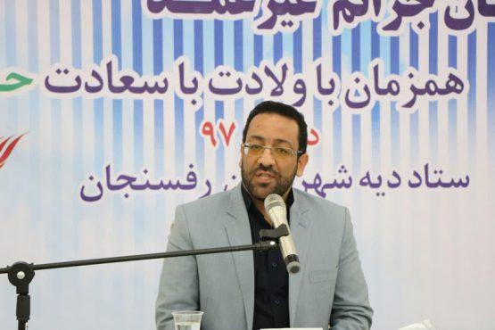 800 میلیون تومان برای آزادی 27 زندانی جرائم غیر عمد در رفسنجان نیاز است