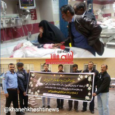 زندگی دوباره با اهدای عضو بانوی اناری در بیمارستان علی ابن ابیطالب(ع) رفسنجان