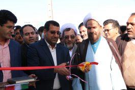 دادگاه عمومی بخش فردوس رفسنجان راه اندازی شد / عکس