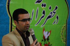 شبی در محضر قرآن در رفسنجان برگزار شد / تصاویر