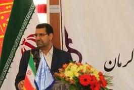 فعالیت 31 واحد قضایی و 337 قاضی در استان کرمان / امنیت پایدار در گرو ایجاد عدالت در بین مردم است