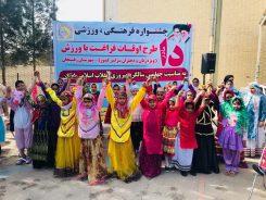 جشنواره فرهنگی ورزشی دا (مادر) در رفسنجان برگزار شد + تصاویر