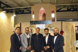 شرکت رفسنجان و انار در نمایشگاه بین المللی گردشگری برای اولین بار