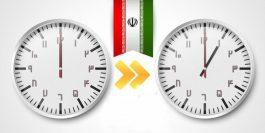 ساعت رسمی کشور امشب یک ساعت به جلو کشیده میشود
