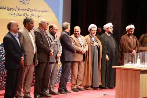 اختتامیه دوره چهارم مسابقه بزرگ حفظ قرآن و نهج البلاغه در رفسنجان برگزار شد + اسامی برگزیدگان