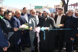 دفتر نمایندگی مسجد مقدس جمکران در رفسنجان افتتاح شد / تصاویر