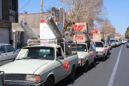 اهدای ۲۳ سری جهیزیه به مددجویان رفسنجانی