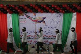 افتتاحیه ی المپیاد ورزشی درون مدرسه ای دبیرستان هدی رفسنجان برگزار شد / تصاویر