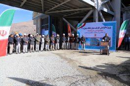 افتتاح پروژه افزایش ظرفیت نوار نقاله شماره 2 مجتمع مس سرچشمه