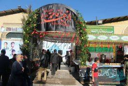 برگزاری یادواره شهدای شهرستان رفسنجان با همکاری مجتمع مس سرچشمه