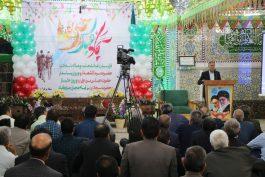 مراسم بزرگداشت مقام جانباز و پاسدار در مسجد الزهرا رفسنجان برگزار شد / تصاویر