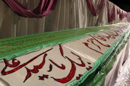 بزرگترین کیک میلاد امام زمان(عج) در رفسنجان توزیع شد / تصاویر