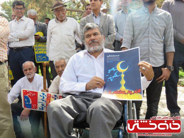 پیوستن مسئولین و مردم شهرستان رفسنجان به کمپین #نه_به_معامله_قرن
