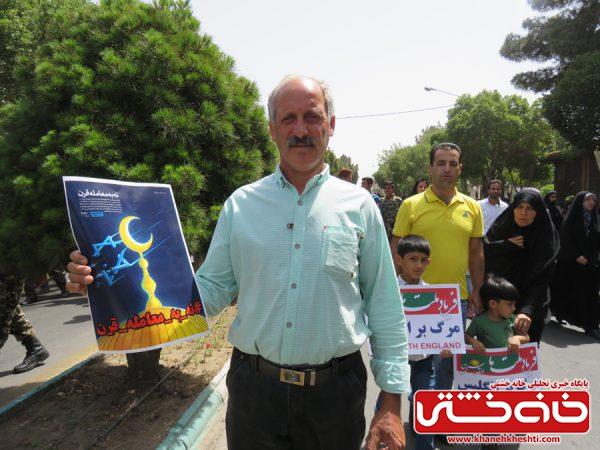 پیوستن مسئولین و مردم شهرستان رفسنجان به کمپین #نه_به_معامله_قرنپیوستن مسئولین و مردم شهرستان رفسنجان به کمپین #نه_به_معامله_قرن