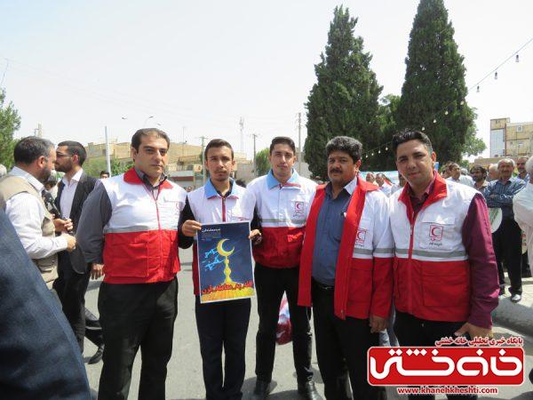 پیوستن مسولین و مردم شهرستان رفسنجان به کمپین #نه_به_معامله_قرن