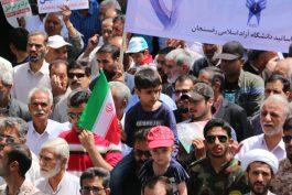 قدس نماد ایستادگی مردم مسلمان در مقابل رژیم صهیونیستی است