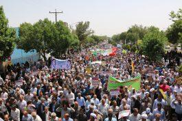 فریاد رسای مردم رفسنجان در نه به معامله قرن و تثبیت آرمان فلسطین / گزارش تصویری